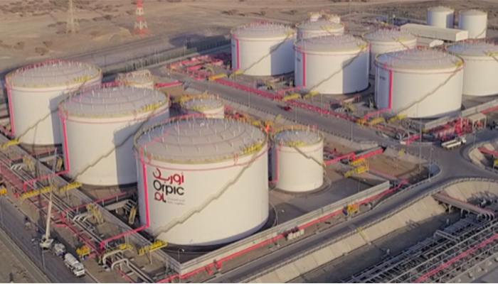 Oman's daily crude oil production reaches 718,700 barrels