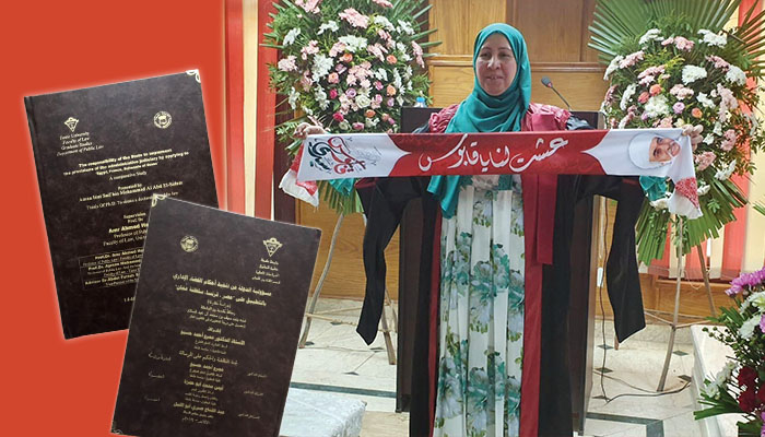An Omani woman  gets PhD degree after a long struggle