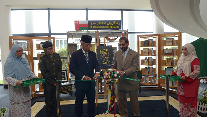 Collection of Omani publications launched at Brunei Defence Academy