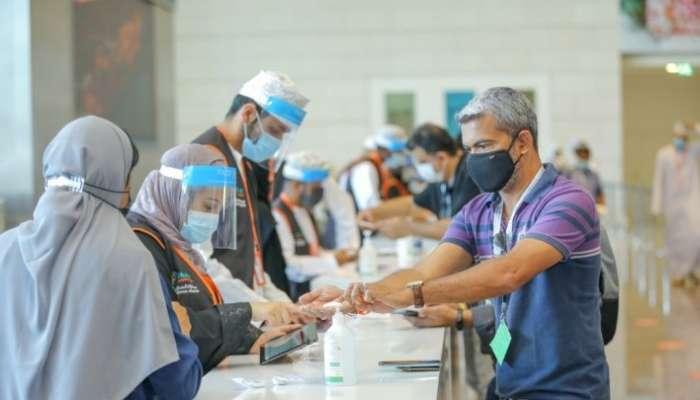 إعادة تفعيل خدمة الحصول على تقرير الفحص المطبوع إلكترونياً في مطار مسقط الدولي