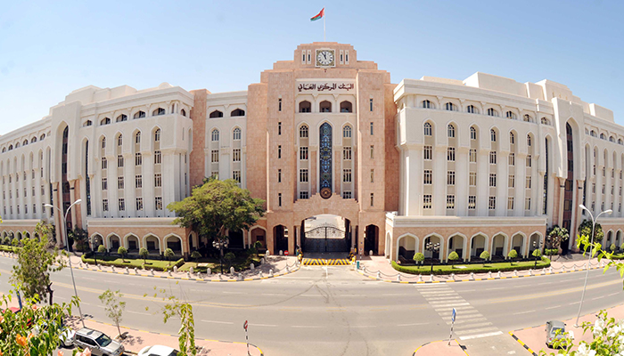 Total deposits in Oman's banking sector grow 4.4% to OMR24 billion