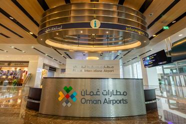 مطارات عمان تصدر تنبيهًا