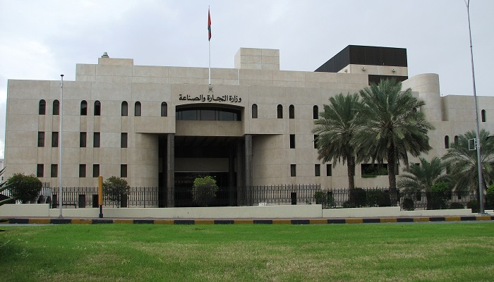 Over 10,000 release certificates issued in Oman in Q2 2020