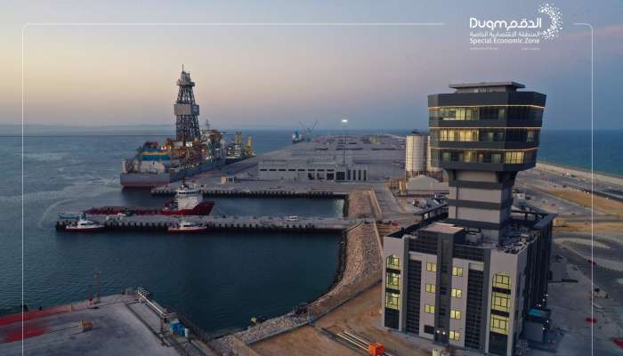 New Port of Duqm customs centre to help faster clearance of shipments