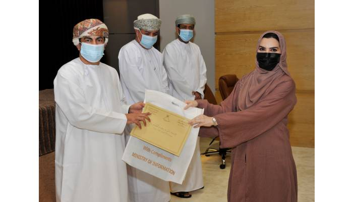 Information minister hails role of Omani women in growth of nation