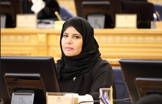 لأول مرة في السعودية .. تعيين إمرأة مساعداً لرئيس مجلس الشورى