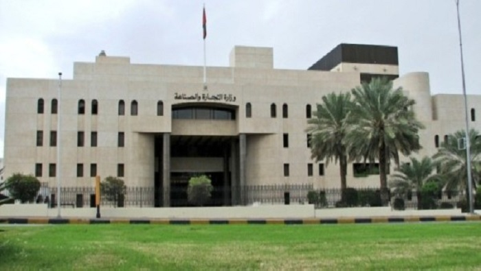 Judicial powers granted to officers protecting against monopoly in Oman