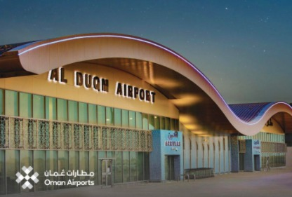 Duqm Airport achieves level-one mapping in Aerodrome Carbon Emissions Control Program