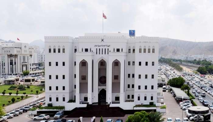 Oman's Capital Market Authority endorses corporate governance charter