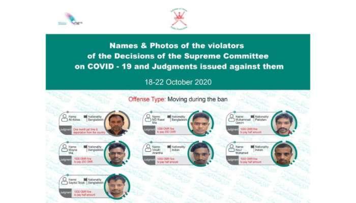 Violators of COVID-19 precautions punished, photos released
