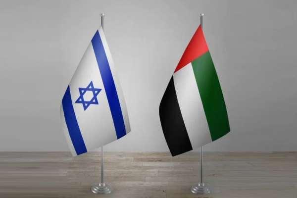 الإمارات: بإمكان مواطنينا السفر لإسرائيل دون تأشيرة