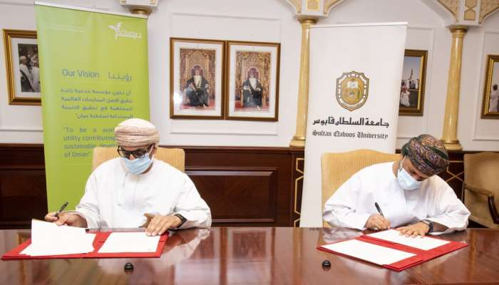 Diam signs research agreement with SQU - Times of Oman