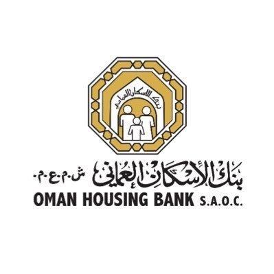 بقيمة 31.2 مليون ريال.. بنك الإسكان العماني يوافق على 709 قرضًا