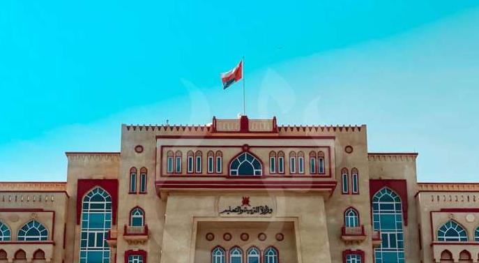 وزارة التربية والتعليم تنفي إشاعة حول المنصة التعليمية