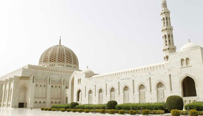 Ministry of Awqaf and Religious Affairs issues clarification about mosque re-openings