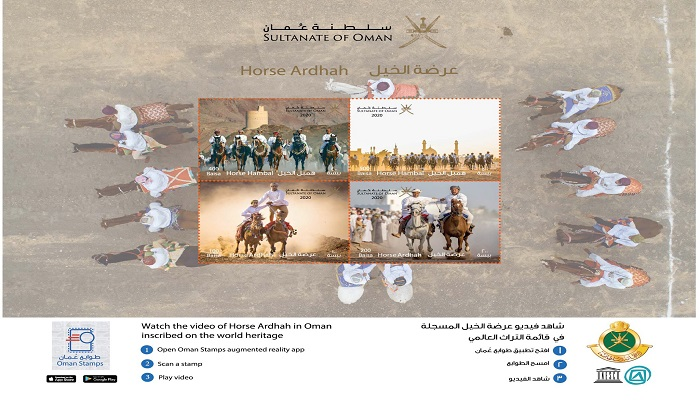 Oman releases new postage stamp titled 'Horse and Camel Ardhah'
