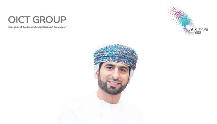 تعيين المهندس بدر الزيدي مديرًا تنفيذيًا للشركة العمانية للنطاق العريض