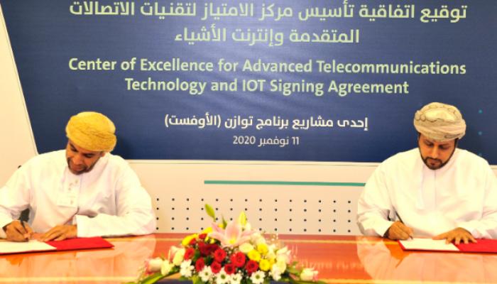 """""""المالية"""" توقع اتفاقية تأسيس مركز الإمتياز لتقنيات الاتصالات المتقدمة وإنترنت الأشياء"""