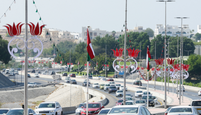 Oman National Day holidays announced