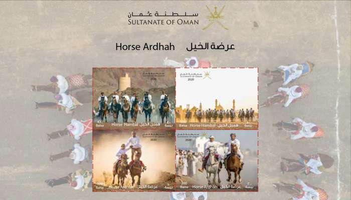 Stamps to showcase 'Al Ardah', Oman's traditional art of horse and camel taming