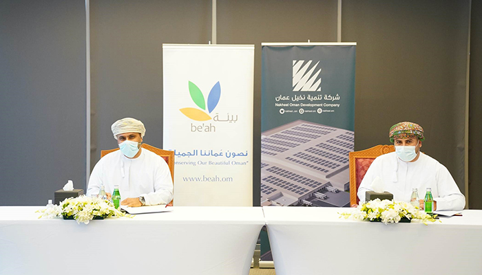be'ah signs agreement with Nakheel Oman Development Company for green waste recycling
