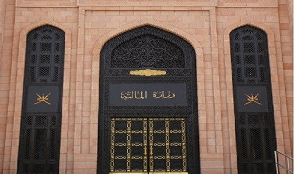 Oman's Ministry of Finance issues circular regulating financing instruments