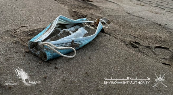 Oman's Environment Authority cautions against improper disposal of masks