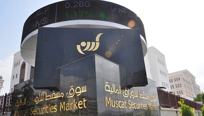 Oman's share index ends marginally higher