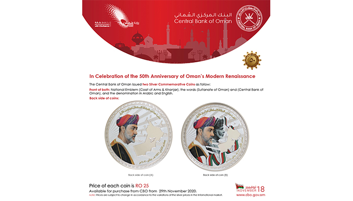 CBO issues commemorative coins to celebrate 50 years of Oman's modern renaissance