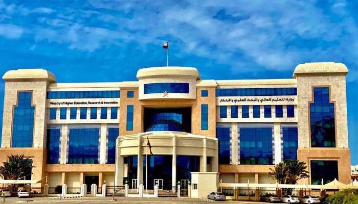 افتراضيا.. وزارة التعليم العالي والبحث العلمي والابتكار تحتفل بالعيد الوطني الخمسين المجيد