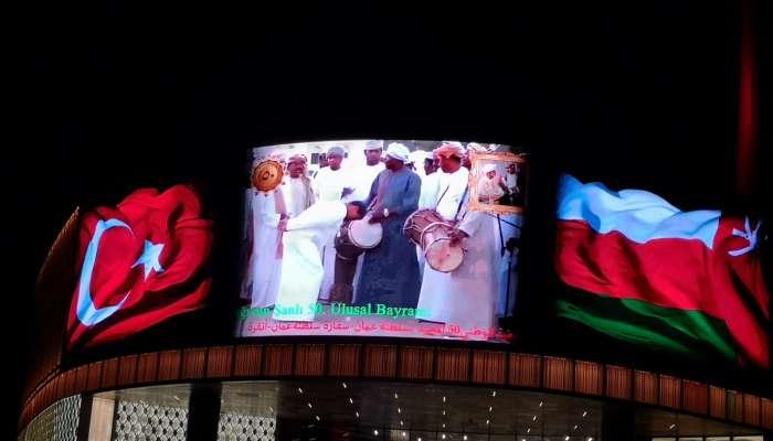 Turkey celebrates Oman's 50th National Day