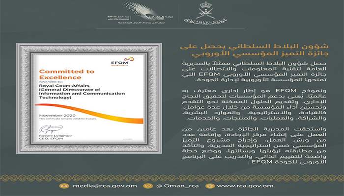 RCA receives the European Institutional Excellence Award