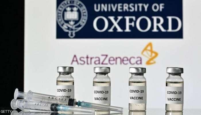لقاح أكسفورد ينتج استجابة مناعية قوية لدى كبار السن