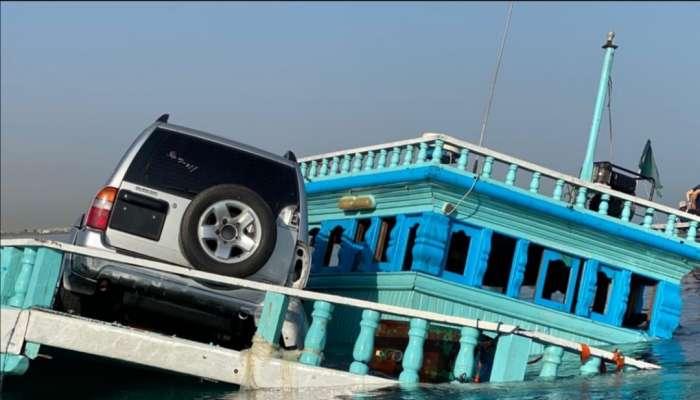 مركز الأمن البحري يتعامل مع حادثة جنوح وغرق (لنش) شحن خشبي قبالة شاطئ العذيبة