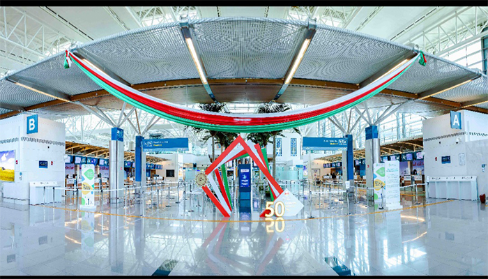 Oman Airports celebrates the 50th Blessed Renaissance National Day
