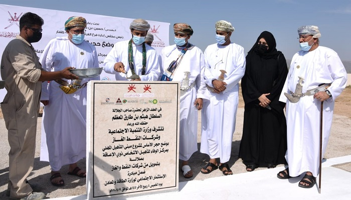 Foundation stone laid for vocational rehabilitation project in Oman