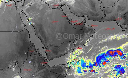 رصد منخفض مداري في بحر العرب .. والطيران المدني تصدر بياناً
