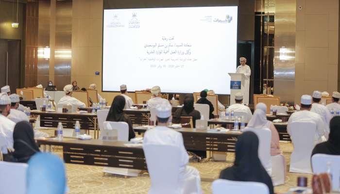 ختام برنامج خبرات لتعزيز المهارات الوظيفية للشباب الباحثين عن عمل