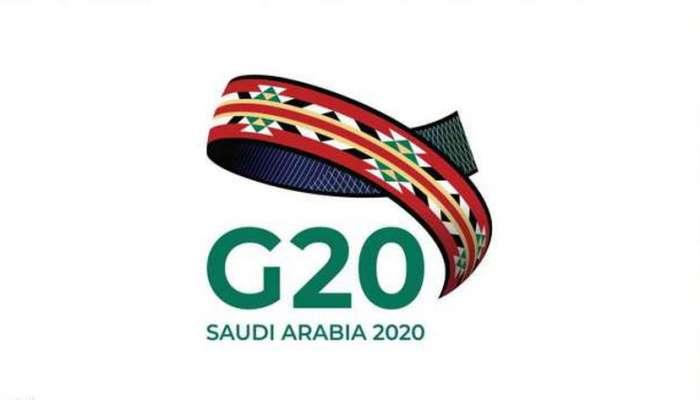 اليوم.. السعودية تستضيف قمة قادة مجموعة العشرين