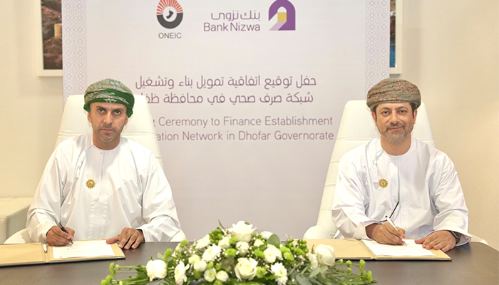 Bank Nizwa, ONEIC sign OMR45 million pact