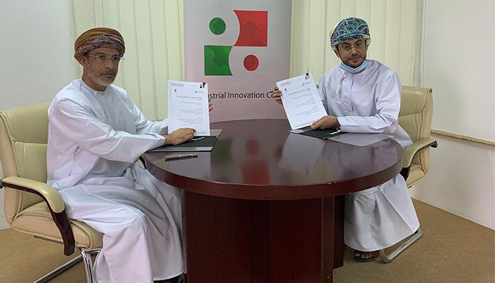 IIC signs agreement to establish clay innovative industries
