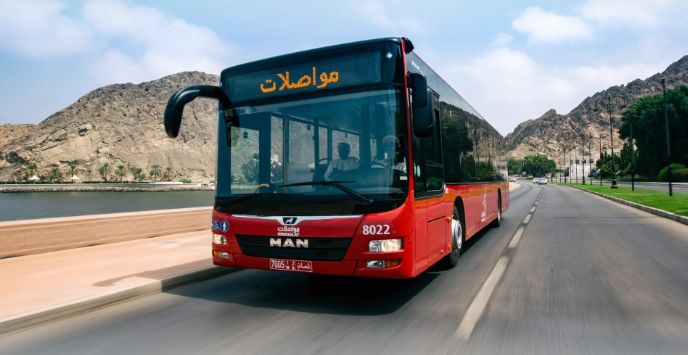 Route 51 services to resume as per regular schedule: Mwasalat
