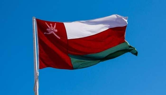 Omani-Indian friendship association formalised