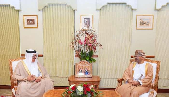 السيد بدر البوسعيدي يبحث مع نظيرة البحريني سبل تطوير العلاقات الأخوية بين البلدين