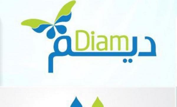 غدًا.. ديم تنفذ عددًا من أعمال التحسينات في خط نقل المياه الرئيسي لمحافظة الداخلية