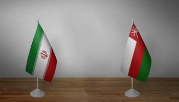 السلطنة تدين اغتيال العالم الإيراني محسن فخری زاده