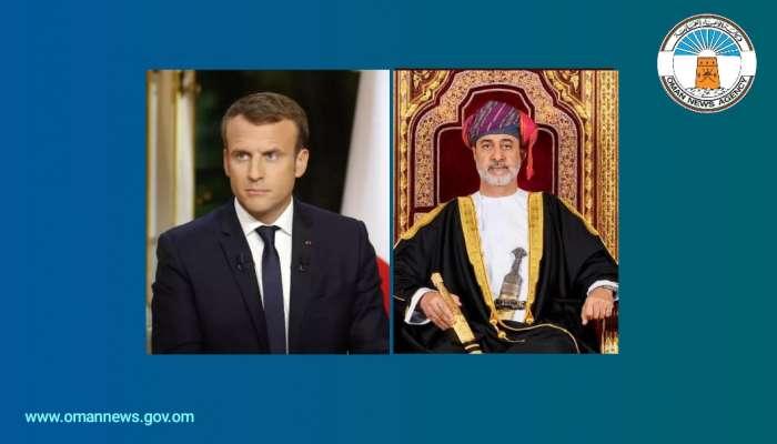 جلالة السلطان المعظم يبعث برقيّة تعزيةٍ  إلى الرئيس الفرنسي