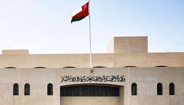 قرار بإصدار قواعد التحكيم لمركز عمان للتحكيم التجاري
