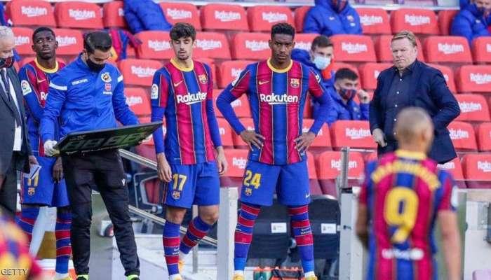 مدرب برشلونة: مباراة كانت نتيجتها مخيبة للآمال