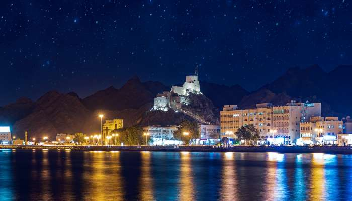Are you from one of these countries? You could enjoy visa-free travel to Oman